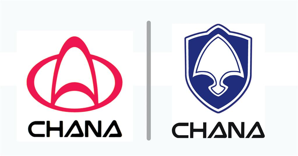 Fashion News Inspired Chana Logo